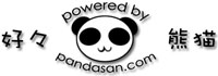 powered by pandasan.com
