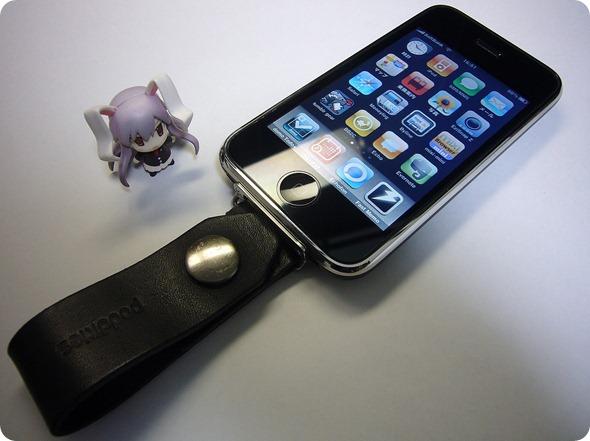 iPhoneとウドンゲさん