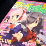 20110430magikaga_thumb.jpg